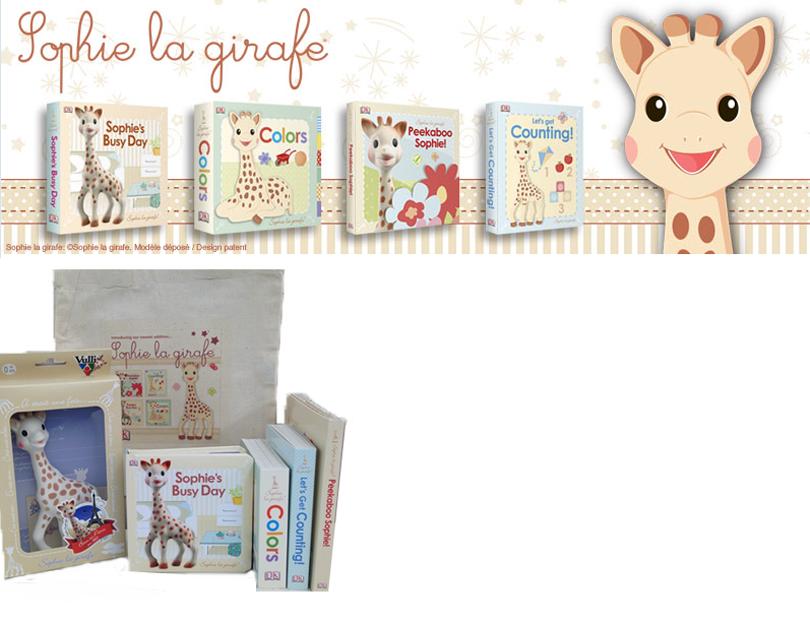 DKBooksSophieLeGiraffe