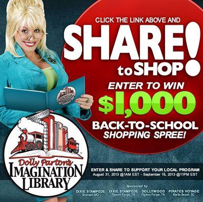 DollyPartonImaginationLibraryShoppingBTS2013