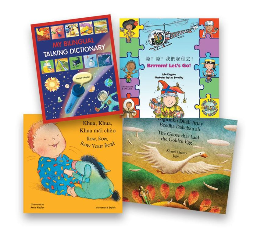 Bilingual #Giveaway .@LanguageLizard