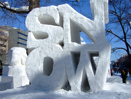 http://www.uberinspiration.com/20-beautiful-snow-and-ice-sculptures/