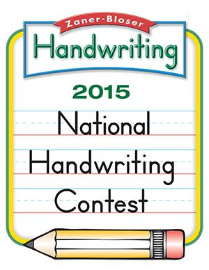 ZanerBloserHandwriting2015
