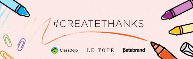 createthanks_banner