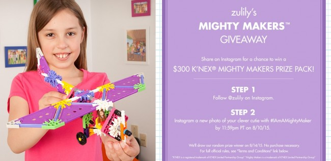 Zulily #IAmAMightyMaker Giveaway