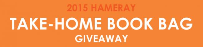 HamerayBookBagGiveaway12.1.15